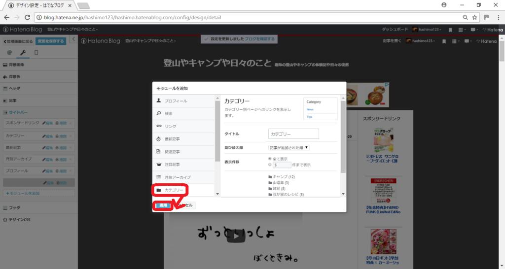 f:id:hashimo123:20180401220055p:plain