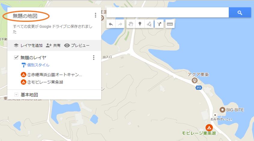 f:id:hashimo123:20180414134743p:plain
