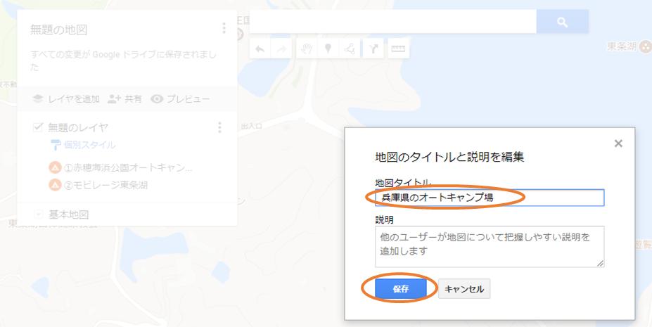 f:id:hashimo123:20180414134753p:plain