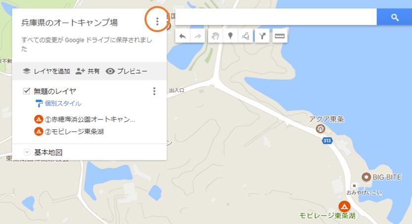 f:id:hashimo123:20180414134841p:plain