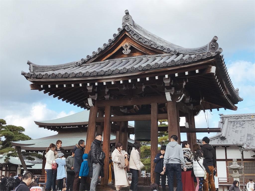 f:id:hashimo123:20200101135222j:image