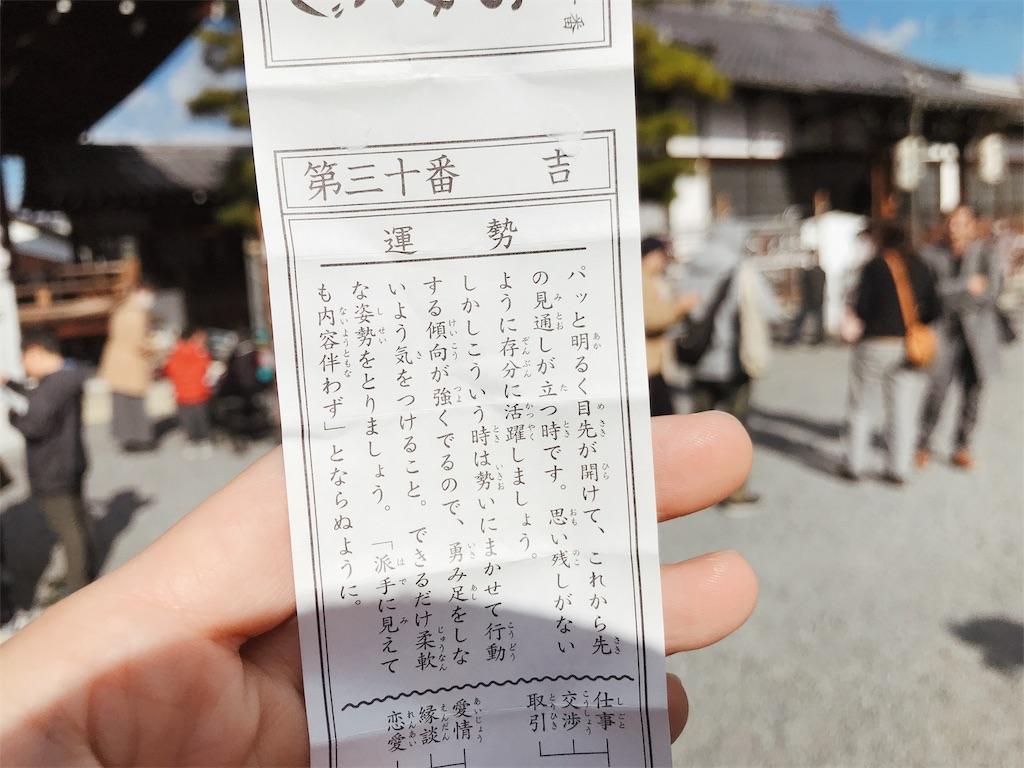 f:id:hashimo123:20200101135231j:image