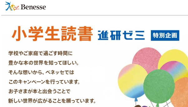 f:id:hashimo123:20200603180418j:plain