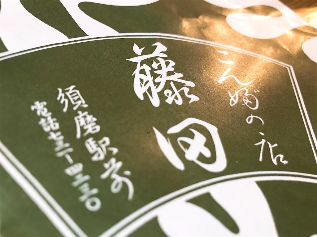 f:id:hashimo123:20200702211633j:image