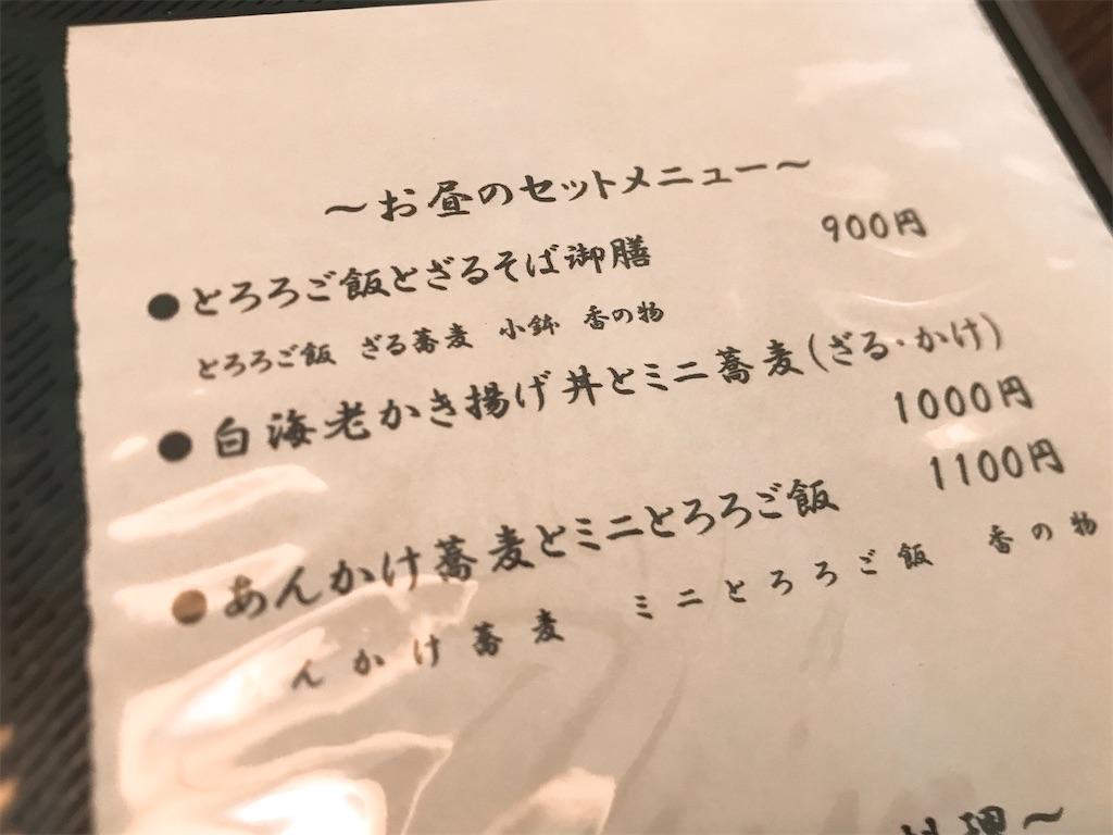 f:id:hashimo123:20200829103713j:image