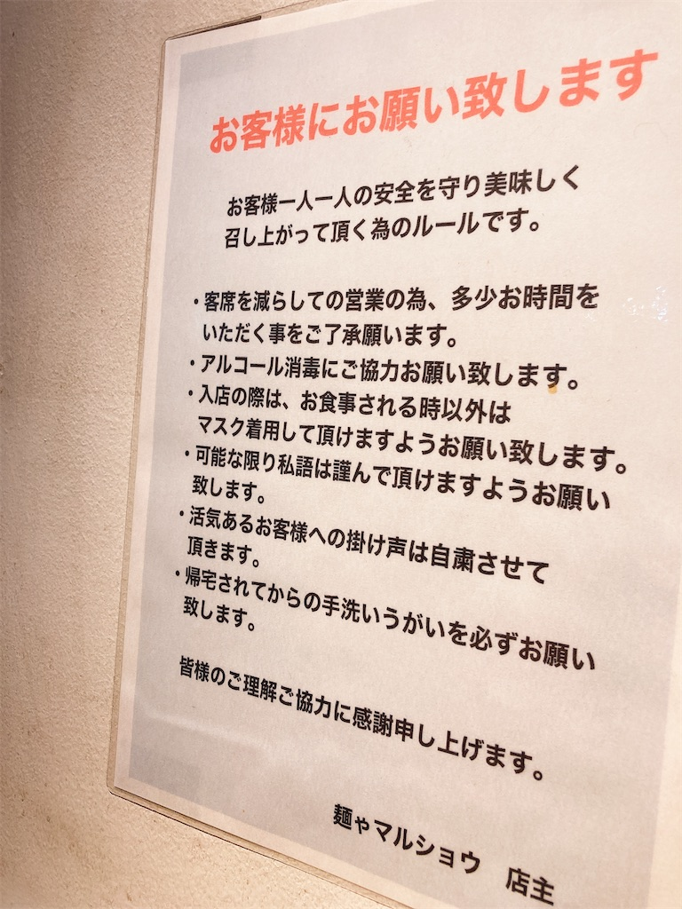 f:id:hashimo123:20210111112423j:image