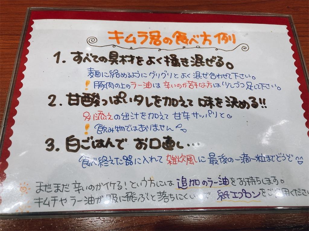 f:id:hashimo123:20210826120854j:image