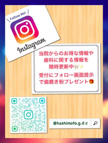 f:id:hashimoto-g-shika:20201119005411p:plain