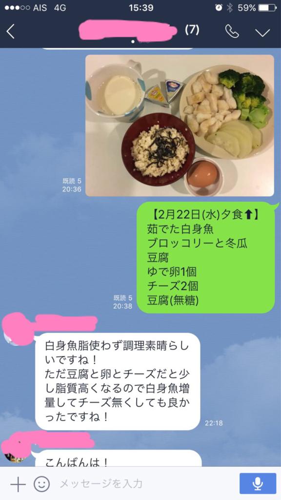 f:id:hashimoto0990:20170303185155p:plain