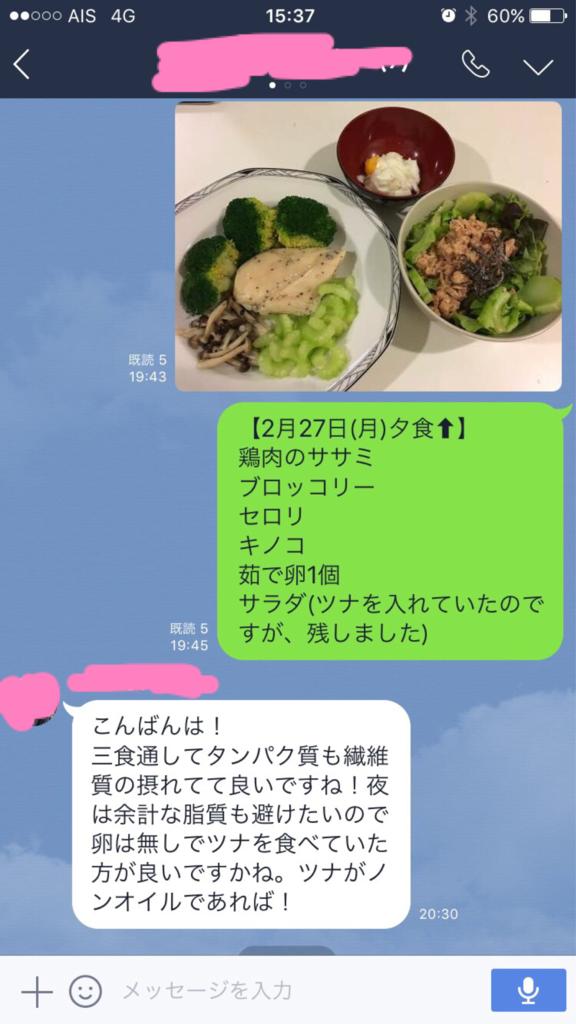 f:id:hashimoto0990:20170303185249p:plain