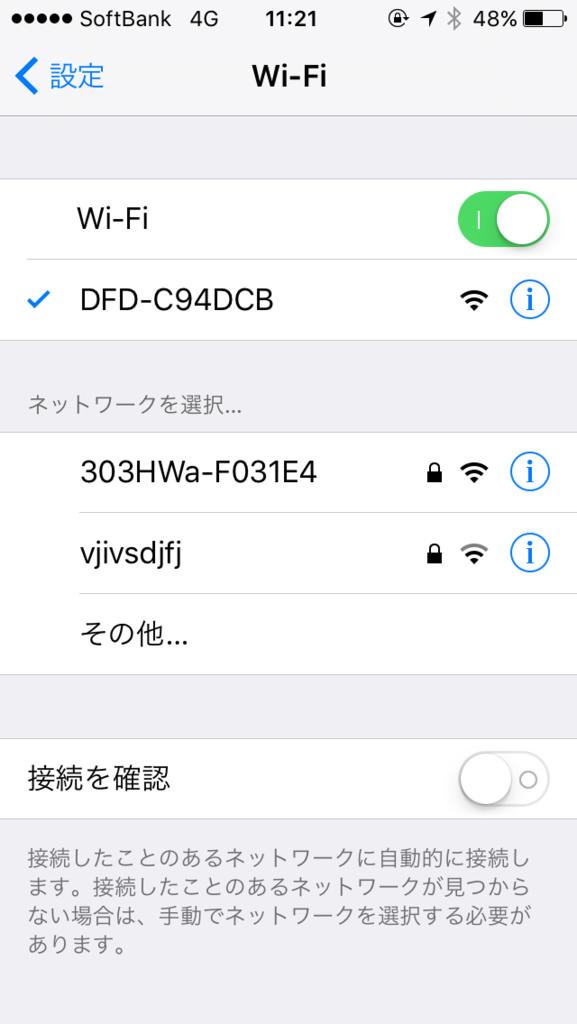 f:id:hashimoto1234:20161010165558p:plain