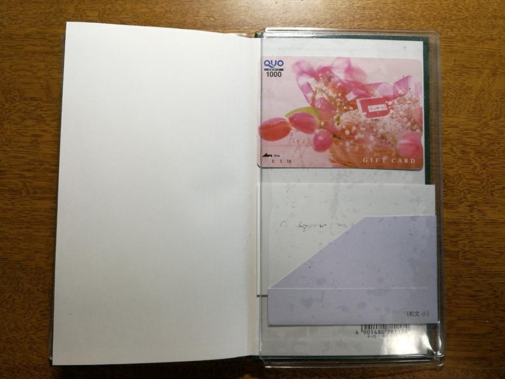f:id:hashimoto3:20171230105018j:plain
