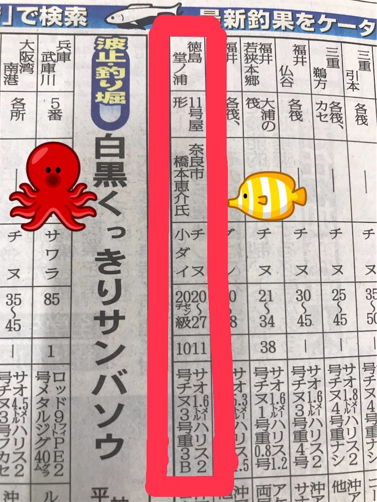 f:id:hashimoto_clinic:20201012223357j:image