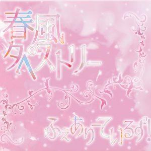 f:id:hashimoto_neko:20180729214603j:plain
