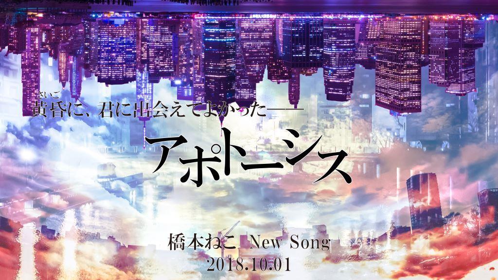 f:id:hashimoto_neko:20180927235301j:plain