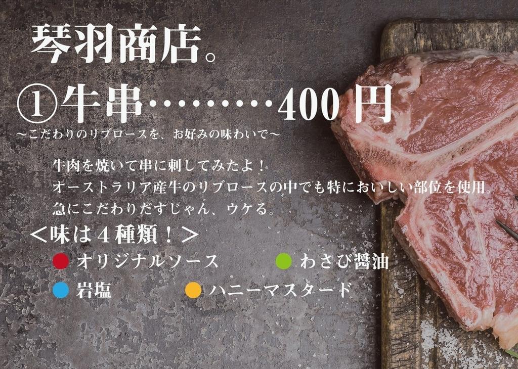 f:id:hashimoto_neko:20181010133802j:plain