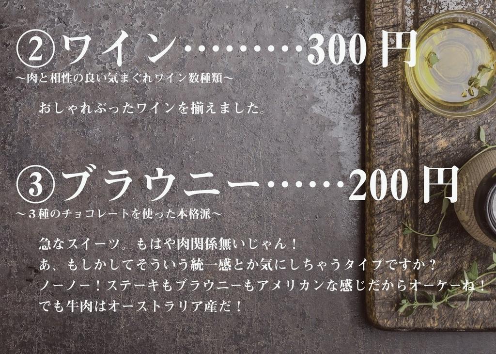 f:id:hashimoto_neko:20181010133815j:plain