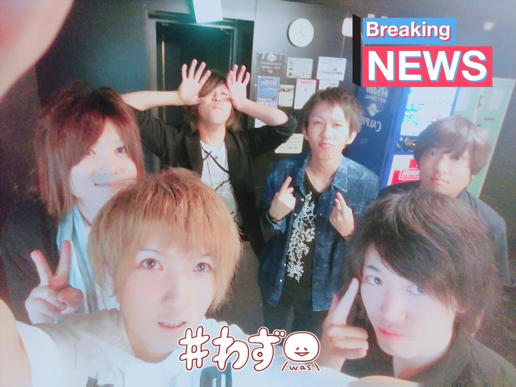 f:id:hashimoto_neko:20181019154624j:plain