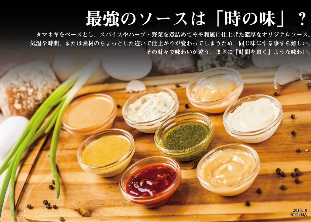 f:id:hashimoto_neko:20181024020330j:plain