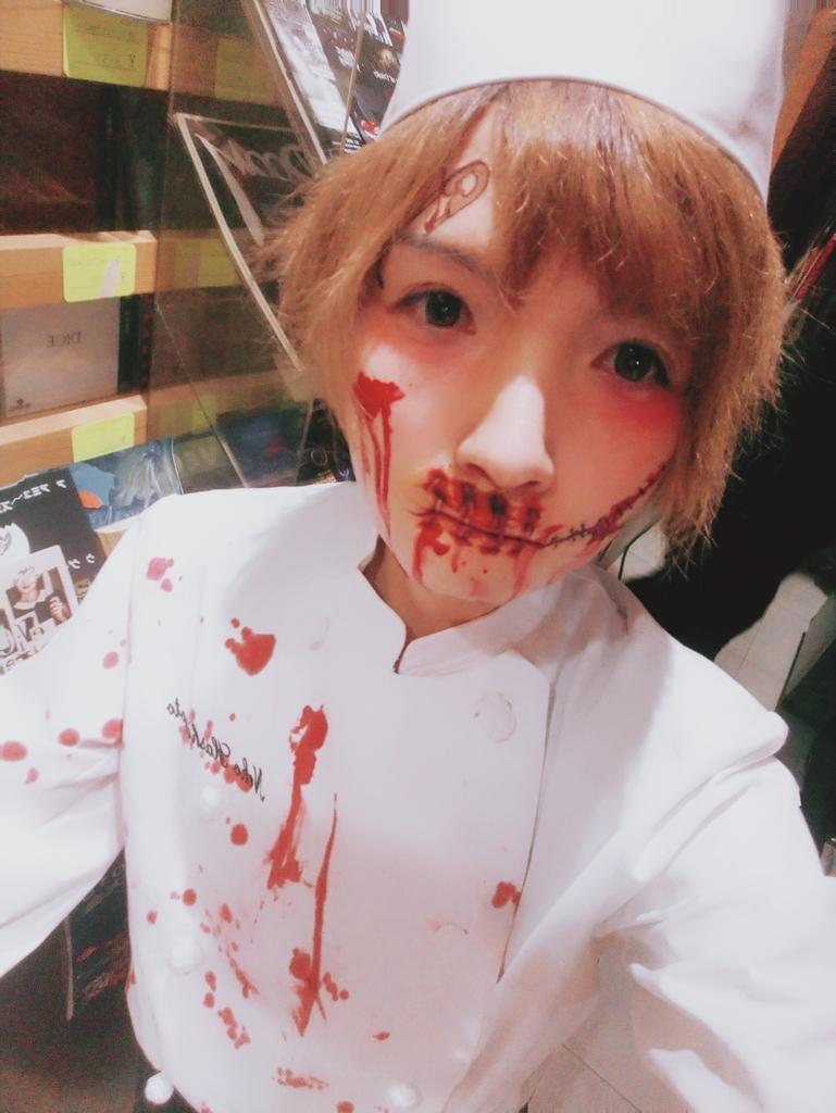 f:id:hashimoto_neko:20181030030151j:plain