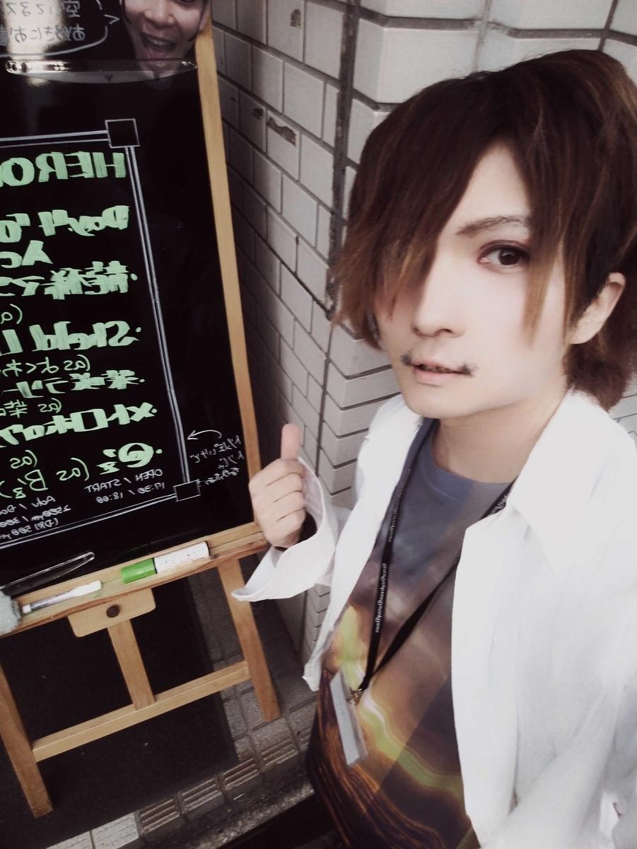 f:id:hashimoto_neko:20190325142244j:plain