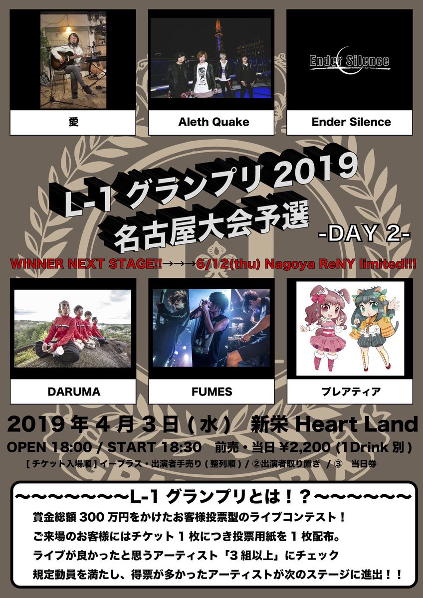 f:id:hashimoto_neko:20190331213520j:plain