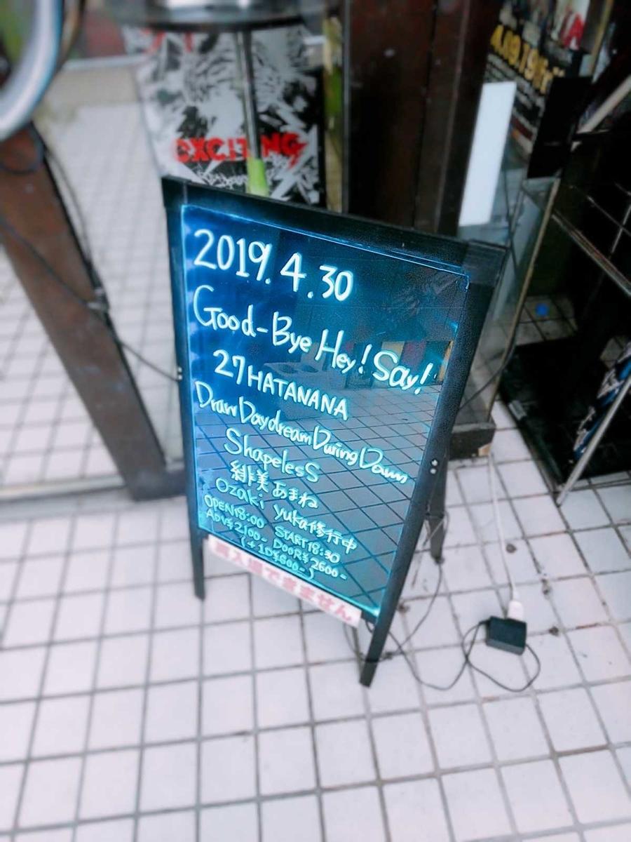 f:id:hashimoto_neko:20190504023414j:plain