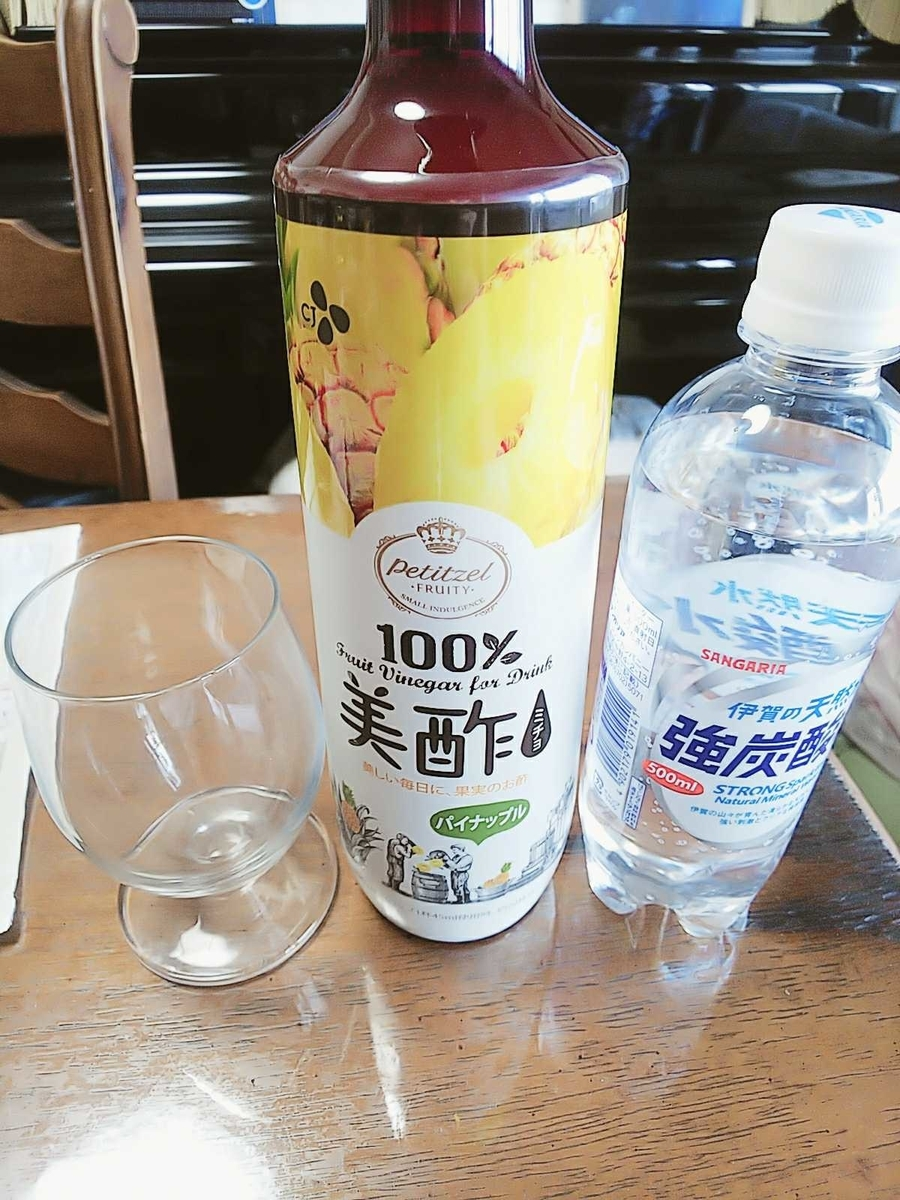 f:id:hashimoto_neko:20190708015406j:plain