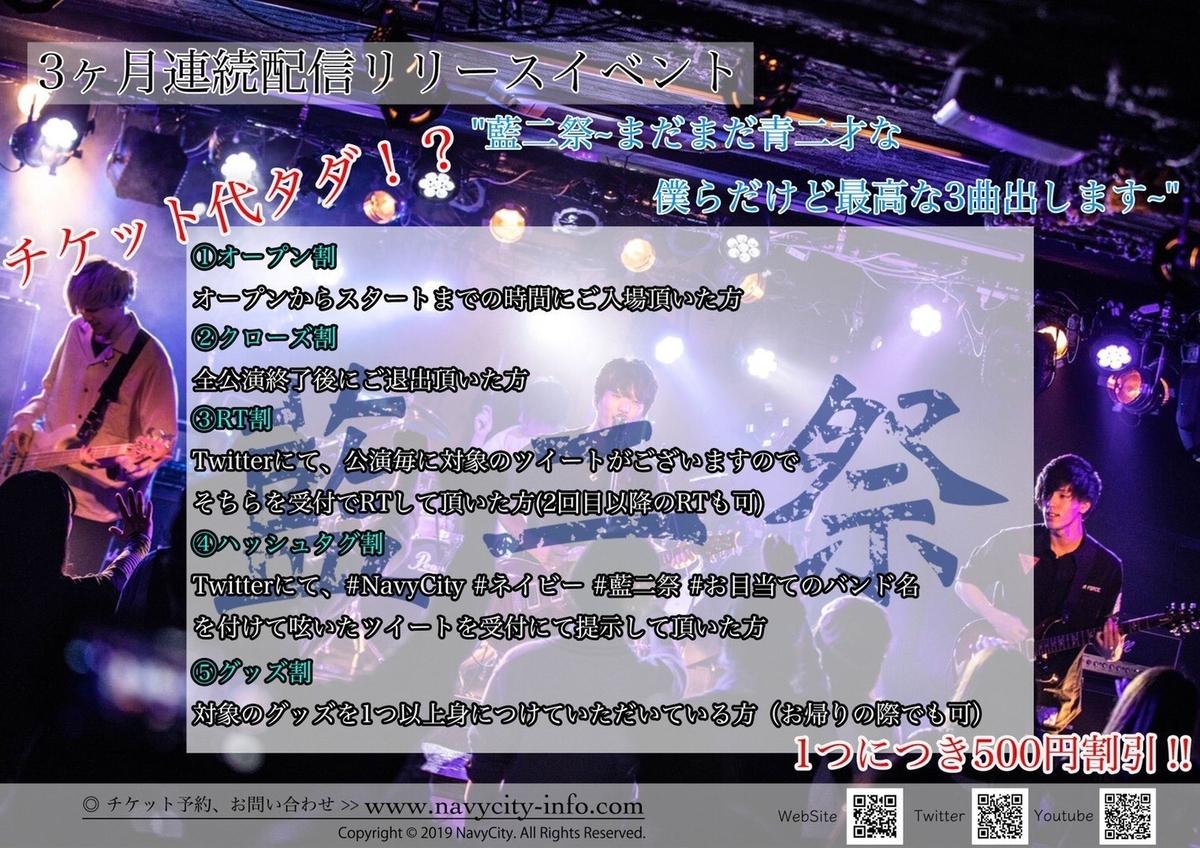 f:id:hashimoto_neko:20190708135117j:plain