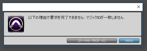 f:id:hashimoto_neko:20190711192913p:plain