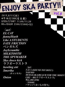 f:id:hashimoto_neko:20190812142048j:plain