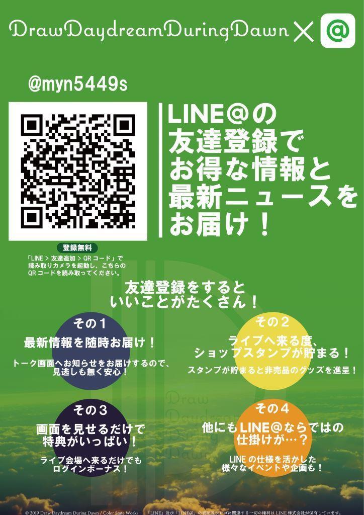 f:id:hashimoto_neko:20190816013938j:plain