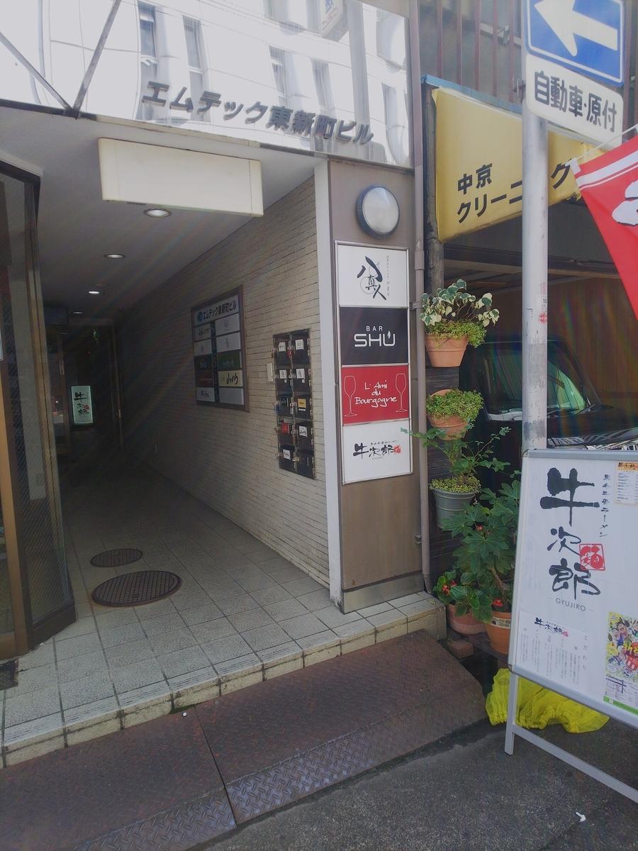 f:id:hashimoto_neko:20190905025952j:plain