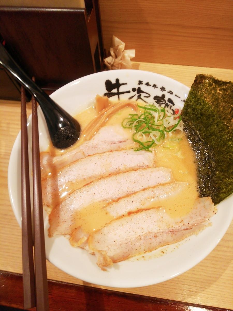 f:id:hashimoto_neko:20190905030101j:plain