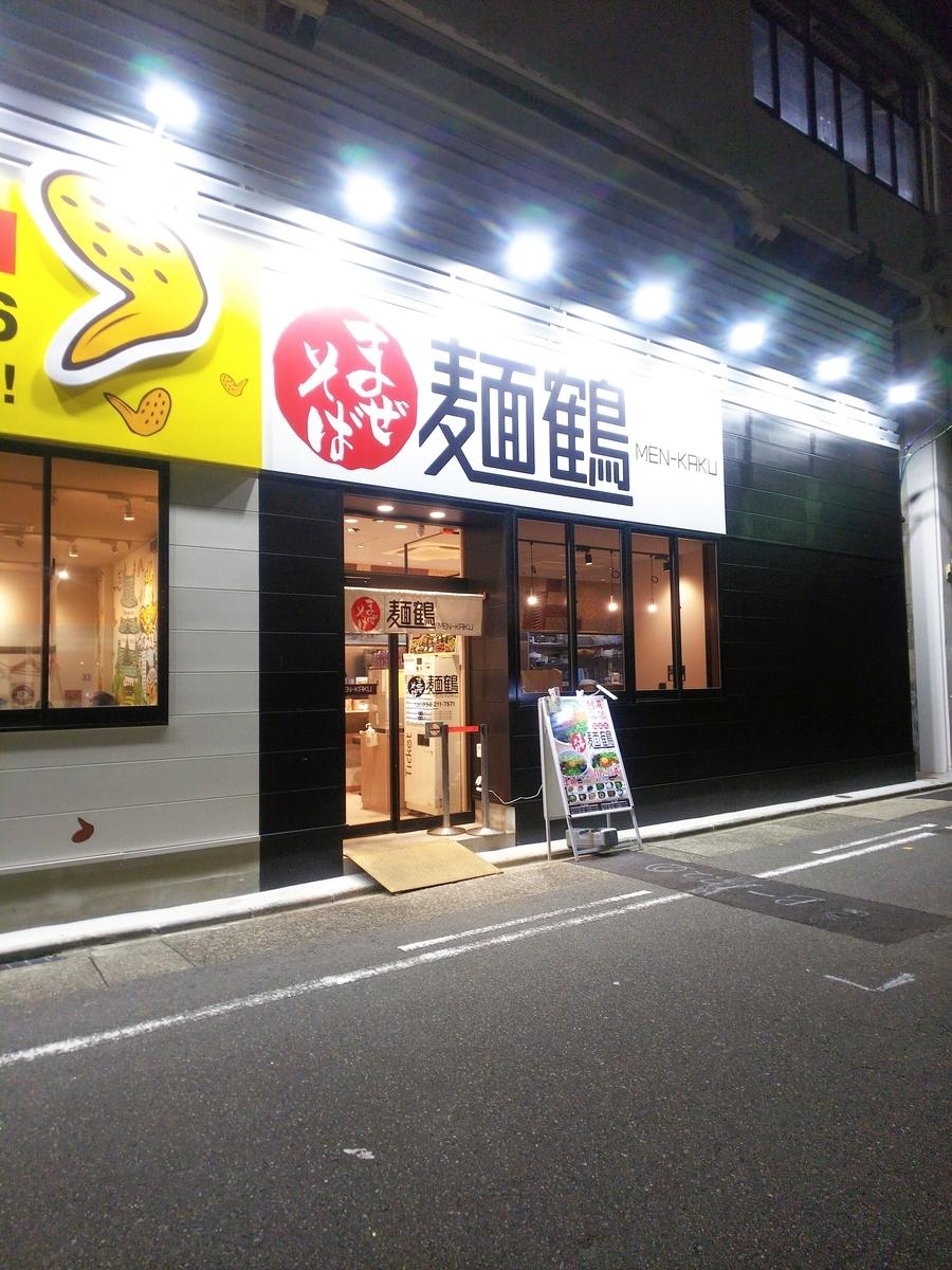 f:id:hashimoto_neko:20190911025224j:plain