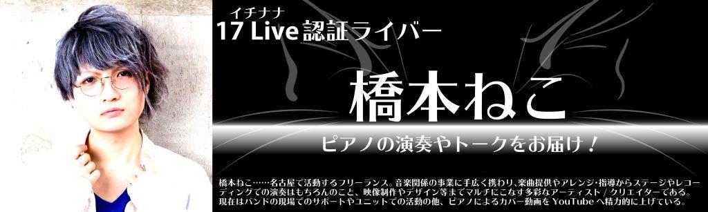 f:id:hashimoto_neko:20190918023149j:plain