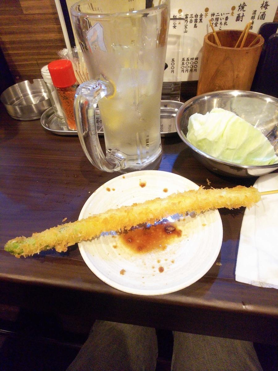f:id:hashimoto_neko:20190920030142j:plain