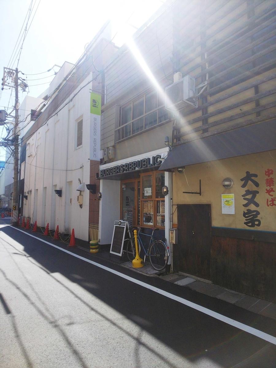 f:id:hashimoto_neko:20190923152720j:plain