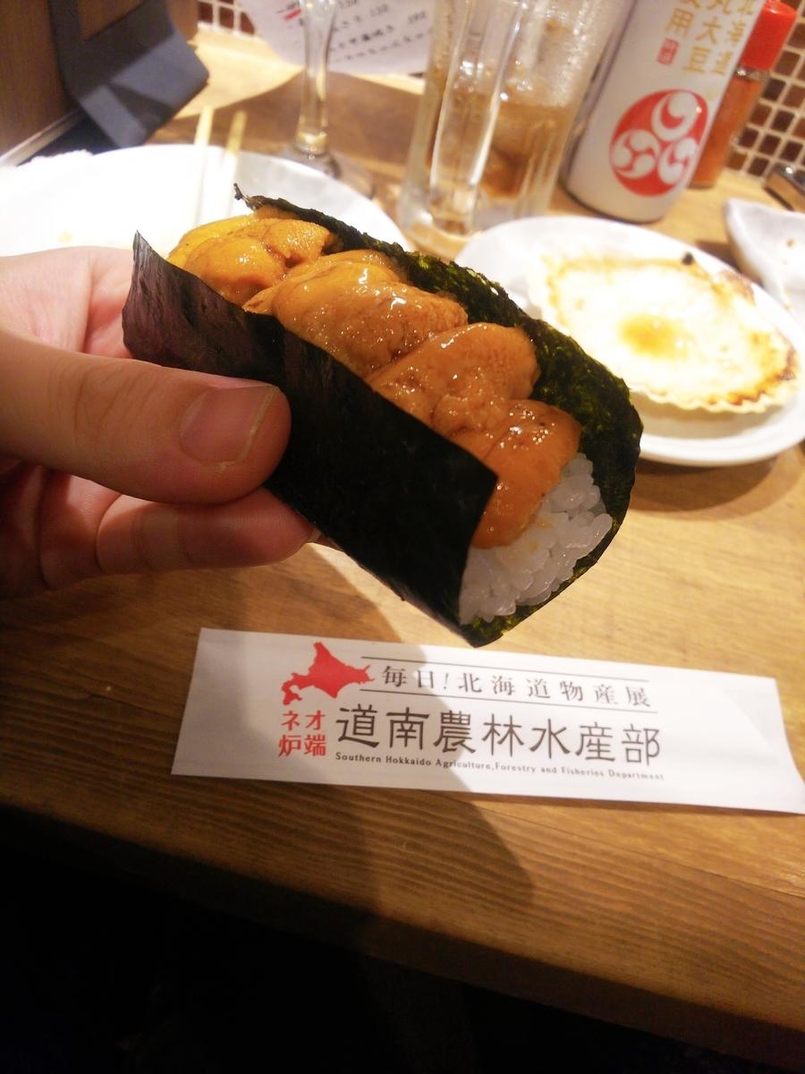f:id:hashimoto_neko:20190930153449j:plain