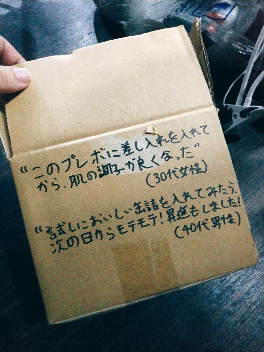 f:id:hashimoto_neko:20191029034818j:plain