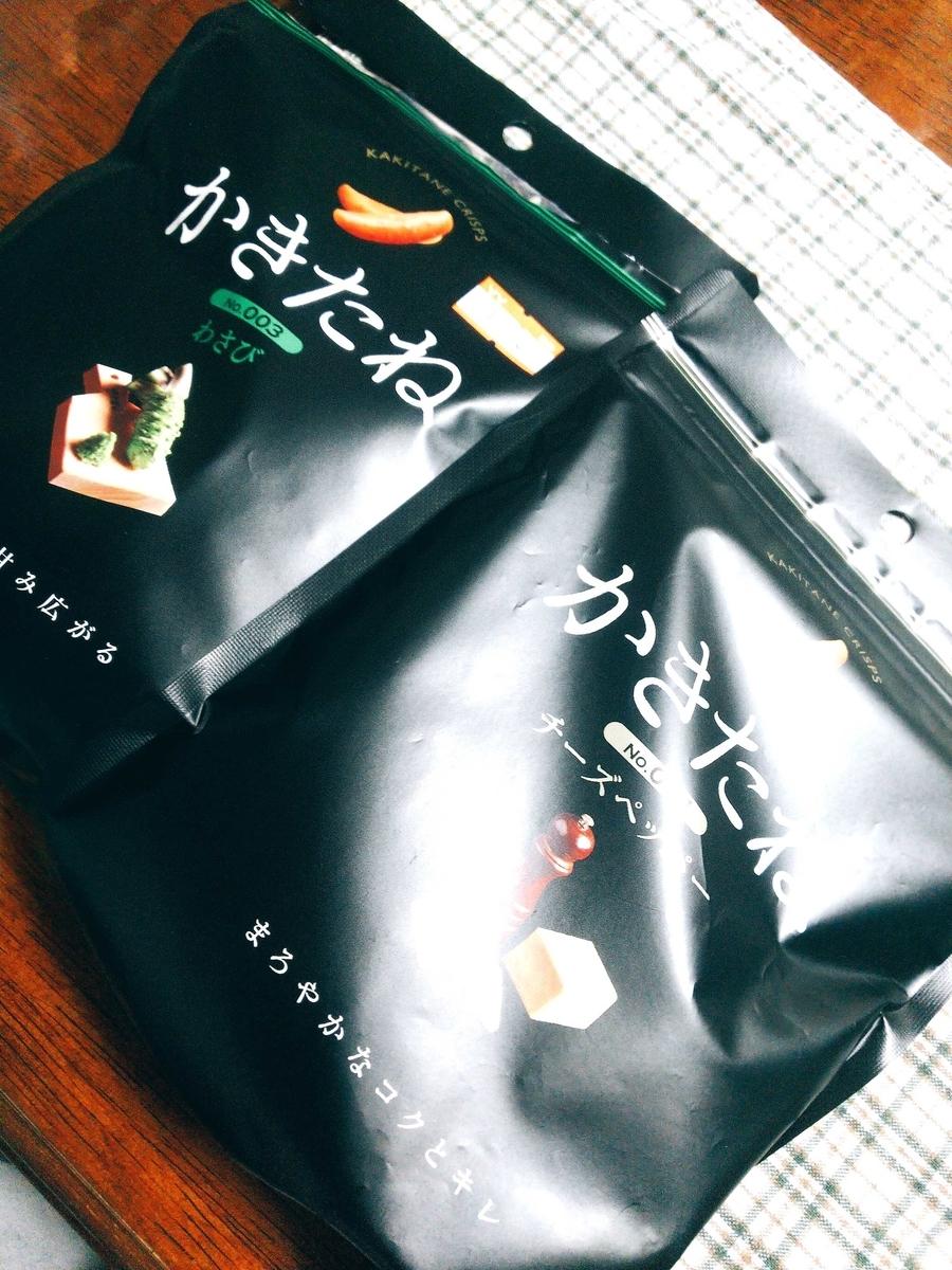 f:id:hashimoto_neko:20191029041031j:plain