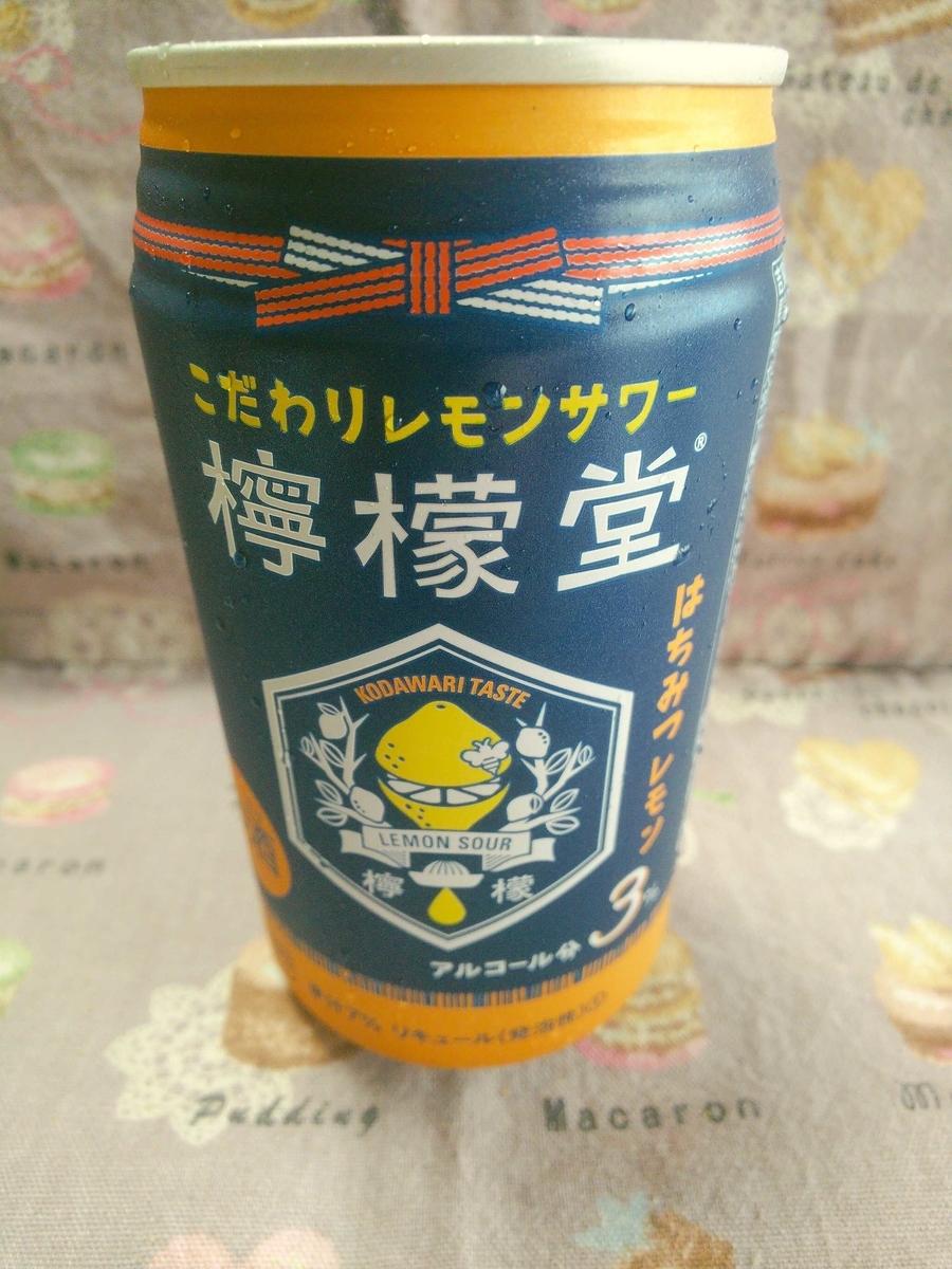 f:id:hashimoto_neko:20191125214632j:plain