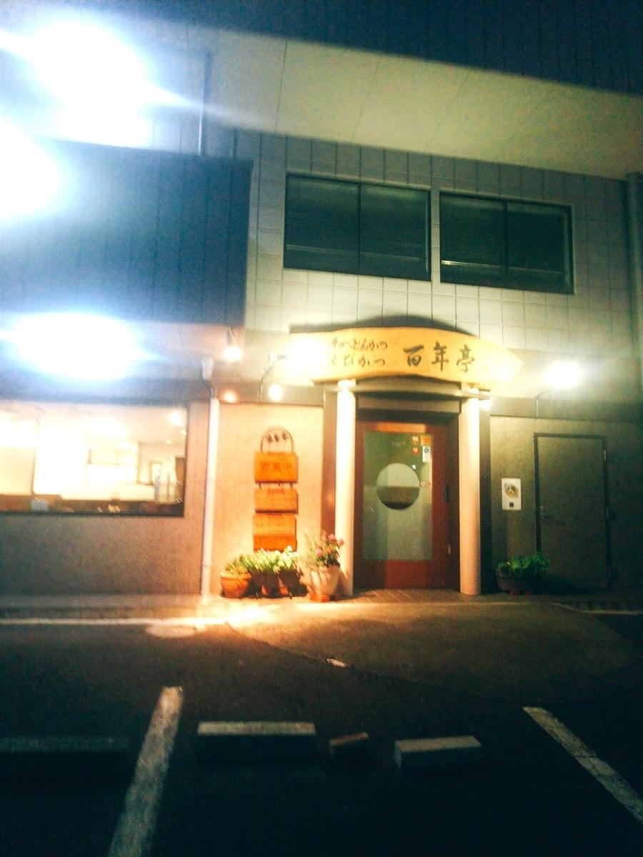 f:id:hashimoto_neko:20191126203405j:plain