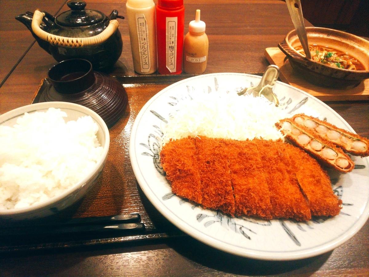 f:id:hashimoto_neko:20191126212832j:plain