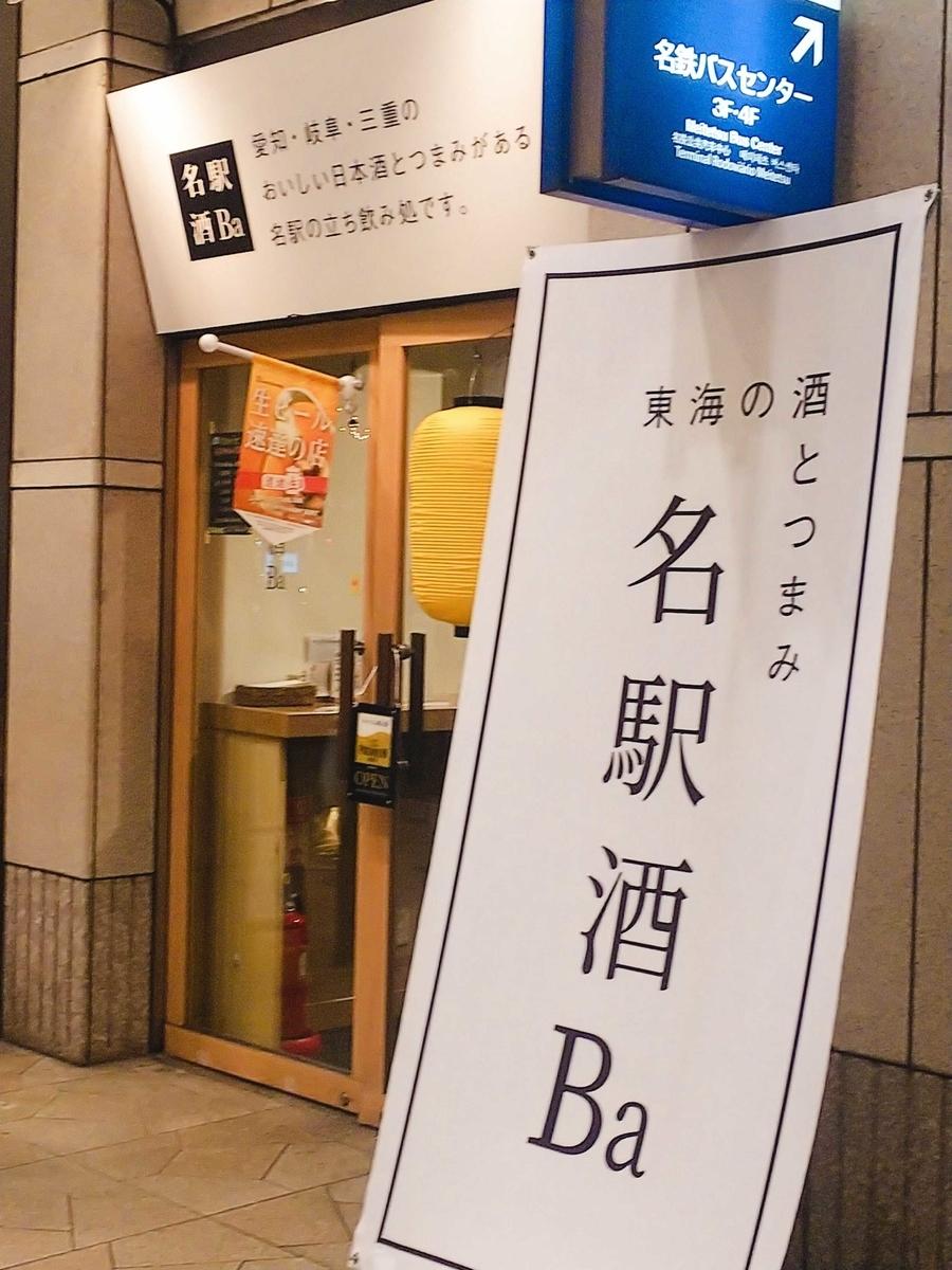 f:id:hashimoto_neko:20191212144916j:plain
