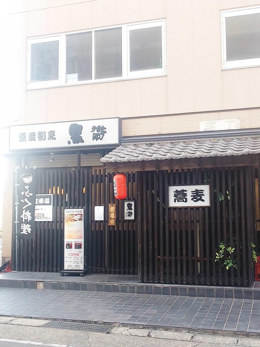 f:id:hashimoto_neko:20191221130636j:plain
