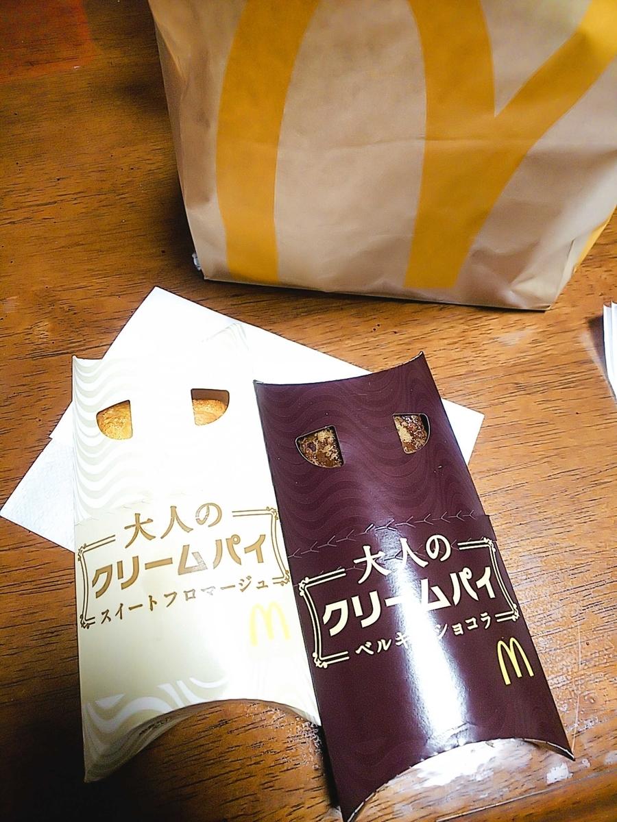f:id:hashimoto_neko:20200119144536j:plain