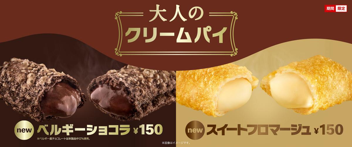 f:id:hashimoto_neko:20200119152603j:plain