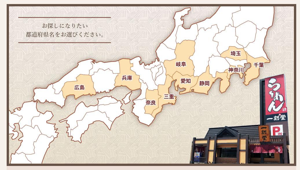 f:id:hashimoto_neko:20200123004500p:plain
