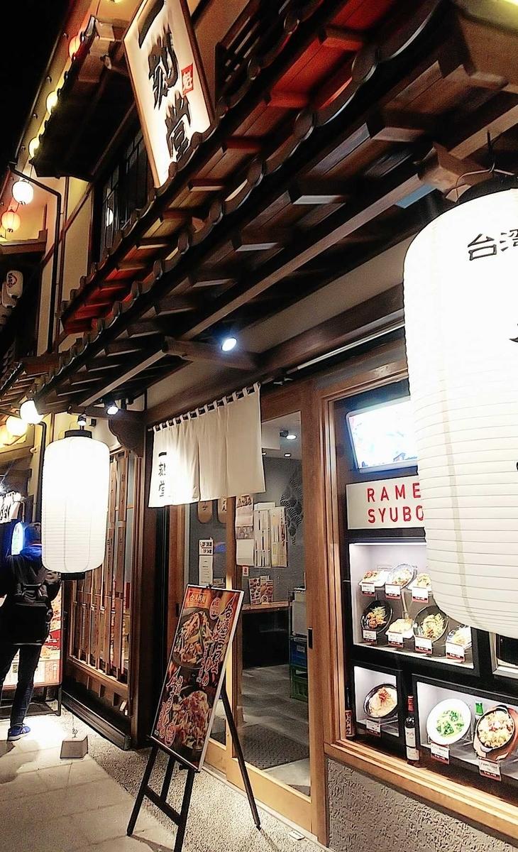 f:id:hashimoto_neko:20200123021500j:plain